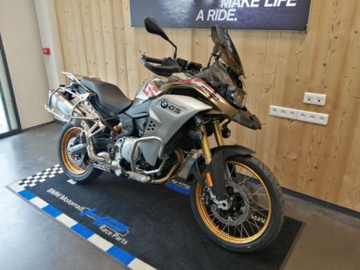 Occasion BMW F 850 GS Adventure Exclusive 2021 Kalamata metallic matt 15 990 € à Lesménils
