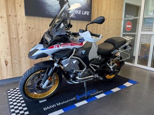 Used BMW R 1250 GS Adventure 2021 RALLYE € 23,990 in Lesménils